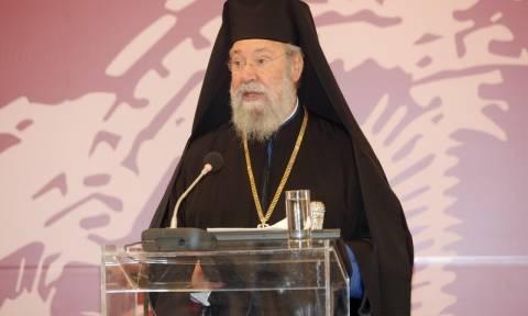 Κυπριακό: Τερματισμό των συνομιλιών προτείνει ο Αρχιεπίσκοπος Κύπρου Χρυσόστομος