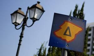 Δακτύλιος: Ελεύθερη από σήμερα η κίνηση των οχημάτων στο κέντρο της Αθήνας - Δείτε τι ισχύει