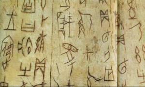 Κίνα: Αρχαία επιγραφή χιλίων χρόνων βρέθηκε λαξευμένη σε βράχο