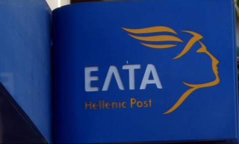 Μυτιλήνη: Δείτε πώς υπάλληλος ταχυδρομείου έγινε πλουσιότερος κατά 40.000 ευρώ!