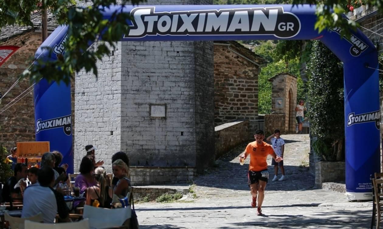 Η Stoiximan στη μεγαλύτερη γιορτή ορεινού τρεξίματος, το 7ο Zagori Mountain Running