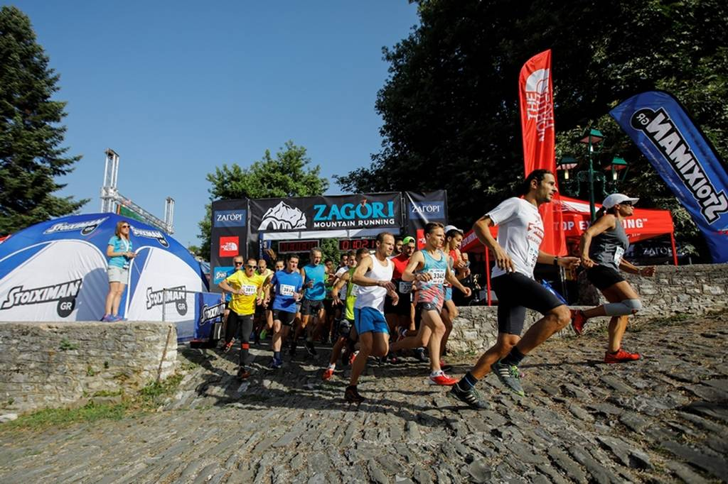 Η Stoiximan μεγάλος χορηγός του 7ου Zagori Mountain Running στη διοργάνωση ορεινού τρεξίματος