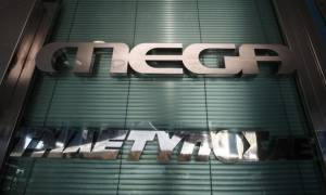 MEGA: Έκτακτη γενική συνέλευση στις 17 Αυγούστου – Τι θα αποφασιστεί