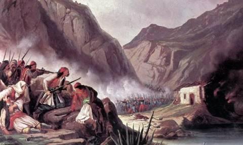 Σαν σήμερα το 1822 σημειώνεται η μάχη στα Δερβενάκια
