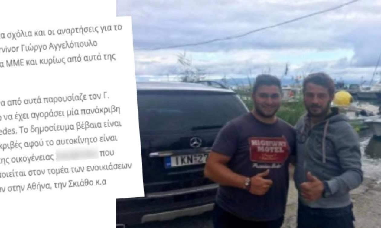 Τα παραμύθια και η αλήθεια για το πολυτελές αυτοκίνητο του Ντάνου