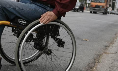 Ντροπή: Η κυβέρνηση επιβάλλει εισφορά αλληλεγγύης στα αναπηρικά επιδόματα!
