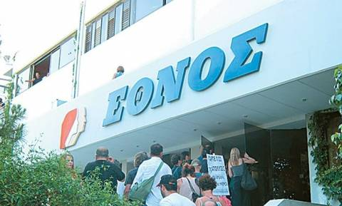 Δείτε ποιος επιχειρηματίας πήρε το «Έθνος» με 3 εκατ. ευρώ!