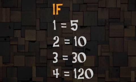 Είστε καλοί στα μαθηματικά; Αυτό το κουίζ θα σας σπάσει τα νεύρα... (photo)