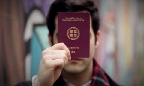 Δήλωση-βόμβα: «Η ελεύθερη πρόσβαση των Ευρωπαίων στη Βρετανία θα τερματισθεί»