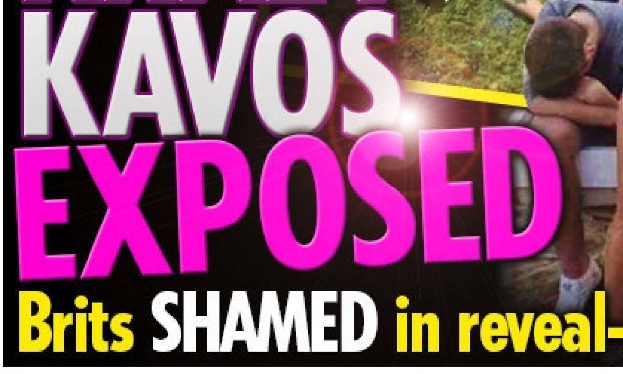 Φωτογραφίες ντροπής! Πρώτο θέμα στην Αγγλία οι τρέλες των Βρετανών στον Κάβο της Κέρκυρας (photos)