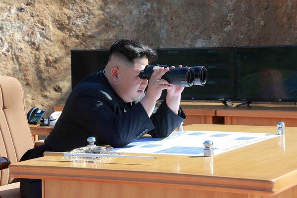 nk kim binoculars