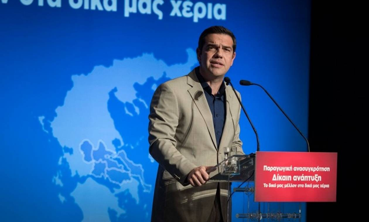 Τσίπρας από Λαμία: Η χώρα βρίσκεται πλέον σε έναν ασφαλή δρόμο