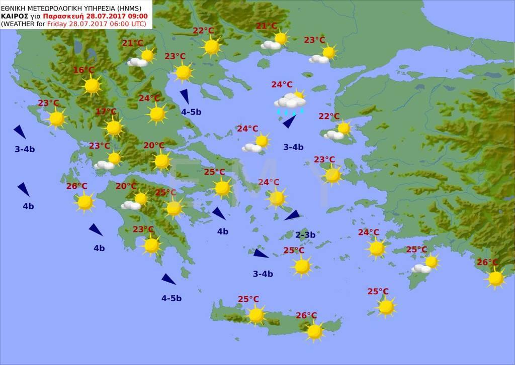 Καιρός τώρα: Επιστρέφει σταδιακά το… καλοκαίρι - Δείτε που θα σημειωθούν βροχές (pics)