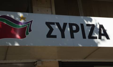 Συνεδριάζει η Κεντρική Επιτροπή του ΣΥΡΙΖΑ το Σαββατοκύριακο