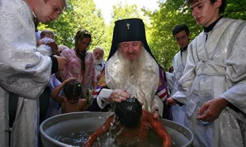 Россия празднует День крещения Руси