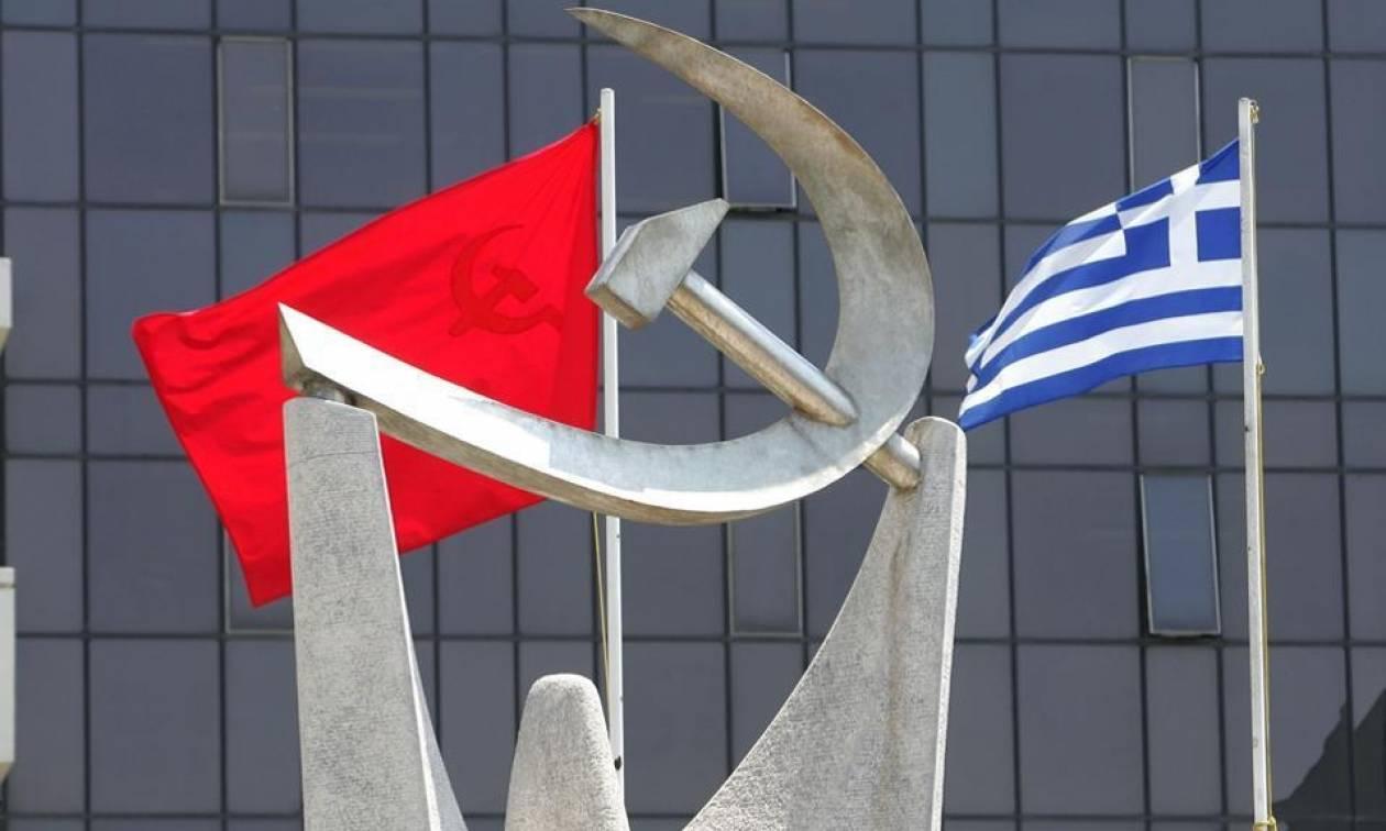 ΚΚΕ: Ματωμένη η ανάπτυξη που υπόσχεται ο Τσίπρας