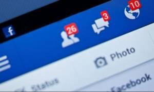 Εσείς τα γνωρίζετε; Αυτά είναι τα πράγματα που γνωρίζει το Facebook για όλους μας
