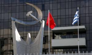 ΚΚΕ: Η κυβέρνηση ΣΥΡΙΖΑ-ΑΝΕΛ έγινε «πρώτο βιολί» των αγορών
