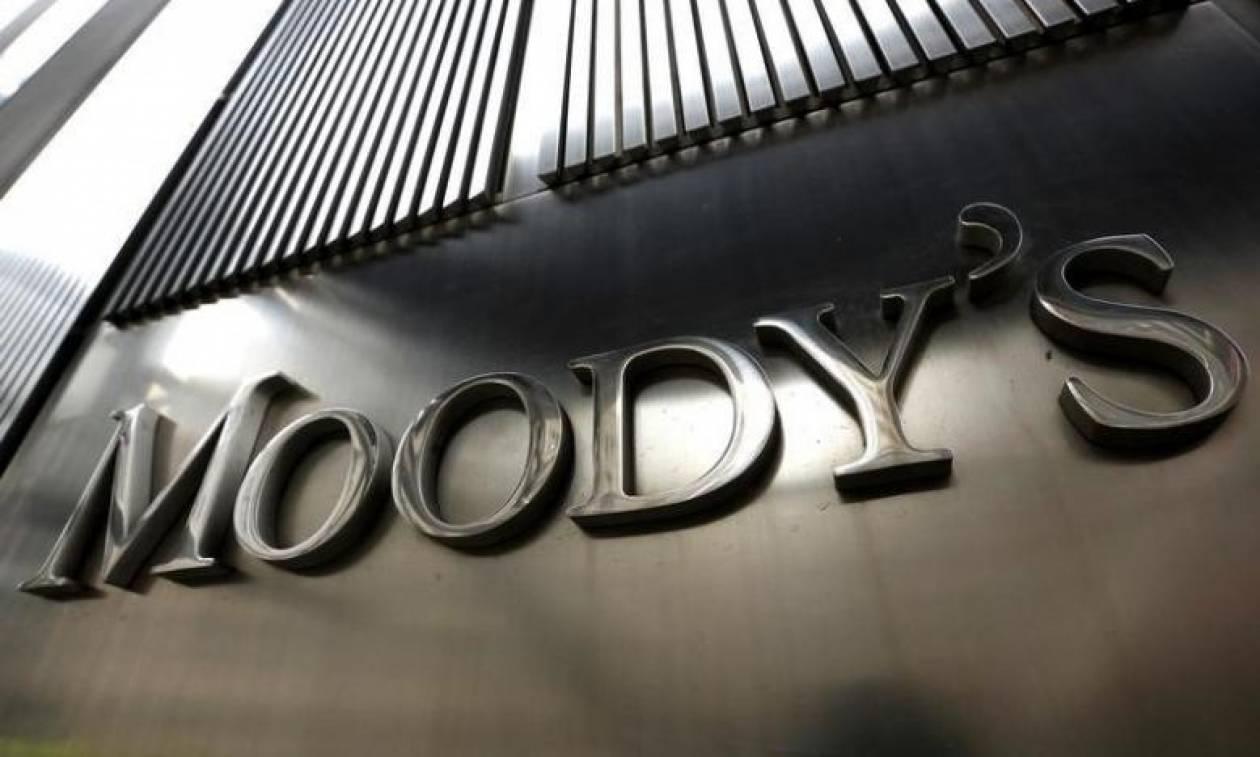 Ο οίκος Moody's αναβάθμισε την Κύπρο