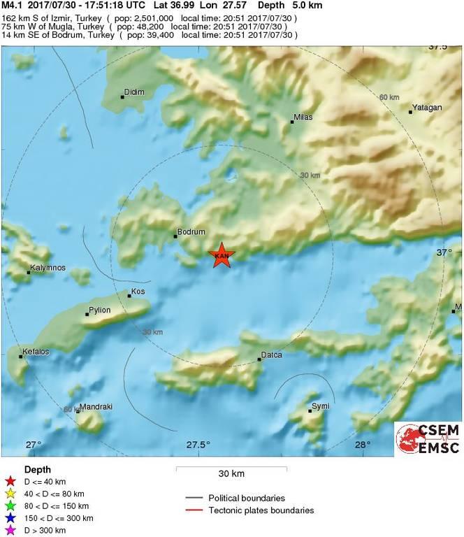ΕΚΤΑΚΤΟ: Σεισμός ΤΩΡΑ στην Κω (ΧΑΡΤΕΣ)