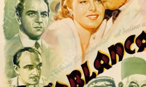 «Αστρονομικό» ποσό σε δημοπρασία για τη vintage αφίσα της «Καζαμπλάνκα»
