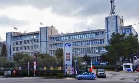 Προσωρινή διακοπή του σήματος της ΕΡΤ την Τετάρτη από το κέντρο εκπομπής Πάρνηθας