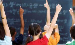 Είδηση - «βόμβα»: Τεράστια αλλαγή στα Δημοτικά Σχολεία!