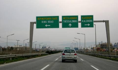 Θεσσαλονίκη: Στην κυκλοφορία η οδός Ωραιοκάστρου