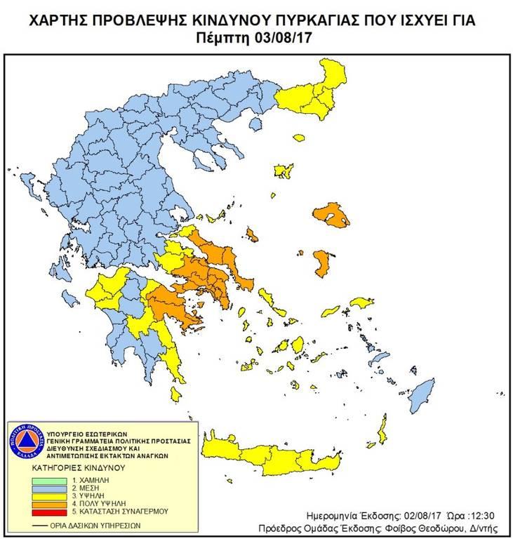 Πορτοκαλί συναγερμός! Ο χάρτης πρόβλεψης κινδύνου πυρκαγιάς για την Πέμπτη 3/8 (pics)