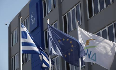 ΝΔ: Η κυβέρνηση ΣΥΡΙΖΑ - ΑΝΕΛ είναι εχθρός της ιδιωτικής πρωτοβουλίας