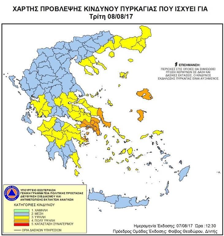 Πορτοκαλί συναγερμός! Ο χάρτης πρόβλεψης κινδύνου πυρκαγιάς για την Τρίτη 8/8 (pics)