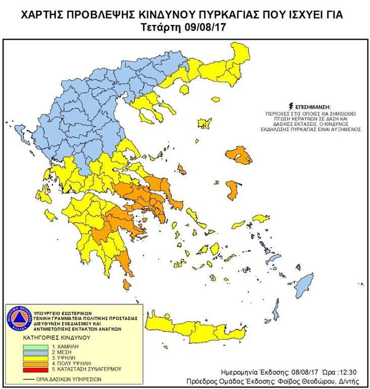 Πορτοκαλί συναγερμός! Ο χάρτης πρόβλεψης κινδύνου πυρκαγιάς για την Τετάρτη 8/8 (pics)