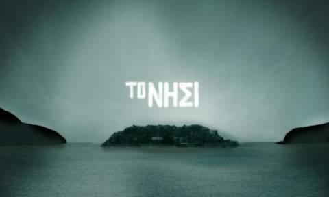 Θρήνος: Πέθανε πρωταγωνιστής από το «Νησί» του MEGA