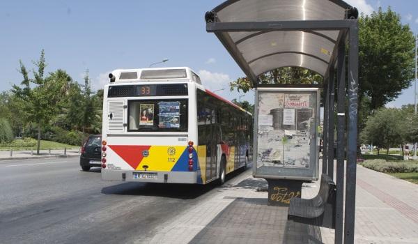 λεωφορειο 2