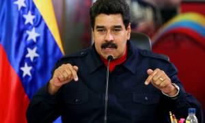 Βενεζουέλα: Ο Μαδούρο καλεί το λαό να συμμετάσχει σε στρατιωτικές ασκήσεις