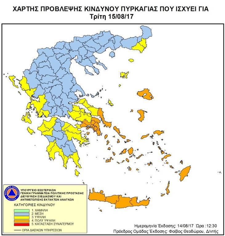 Πορτοκαλί συναγερμός! Ο χάρτης πρόβλεψης κινδύνου πυρκαγιάς για την Τρίτη 15/8 (pics)