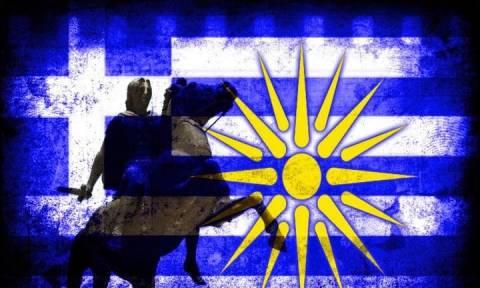 Σκοπιανά τραγούδια μίσους κατά της Ελλάδας σε πανηγύρια στην Πέλλα!