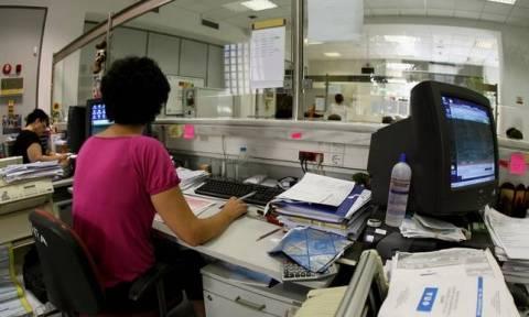Μπόνους στο Δημόσιο έως 450 ευρώ – Δείτε ποιους αφορά