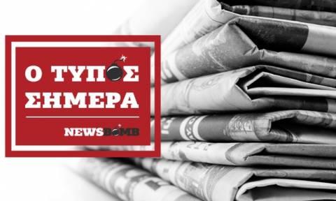 Εφημερίδες: Διαβάστε τα πρωτοσέλιδα των εφημερίδων (20/08/2017)
