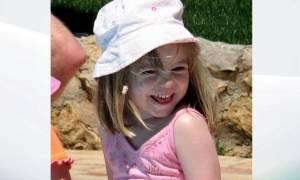 Ραγδαίες εξελίξεις: Η πληροφορία που θα ρίξει «φως» στην εξαφάνιση της μικρής Μαντλίν