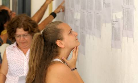 Βάσεις 2017: Προσοχή! Αυτοί οι μαθητές θα πάρουν περισσότερα μόρια