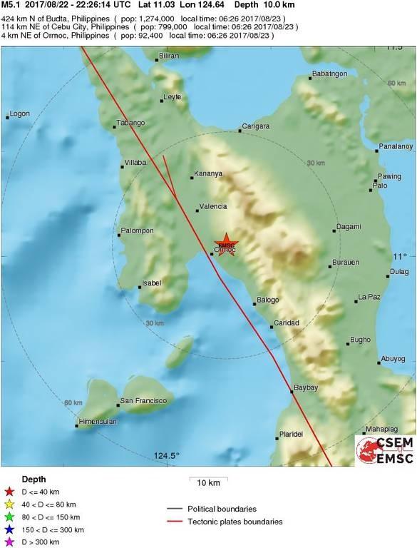 Ισχυρός σεισμός ΤΩΡΑ στις Φιλιππίνες