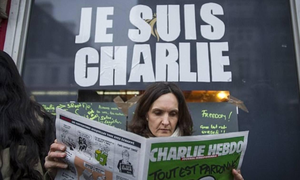 Σάλος στη Γαλλία με το πρωτοσέλιδο του Charlie Hebdo κατά του Ισλάμ (Pic)