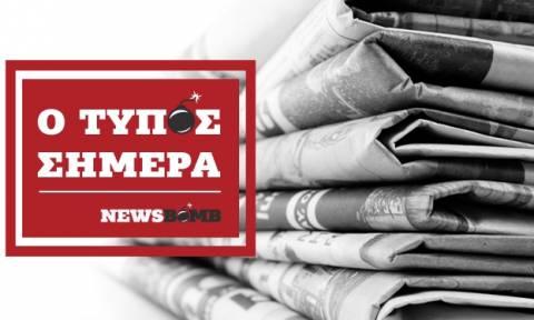 Εφημερίδες: Διαβάστε τα πρωτοσέλιδα των εφημερίδων (24/08/2017)