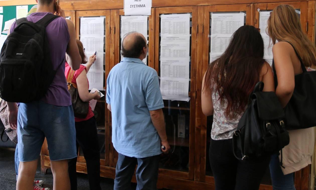 Βάσεις 2017 - Αποτελέσματα: Αυτές είναι οι τελικές εκτιμήσεις για τις βάσεις