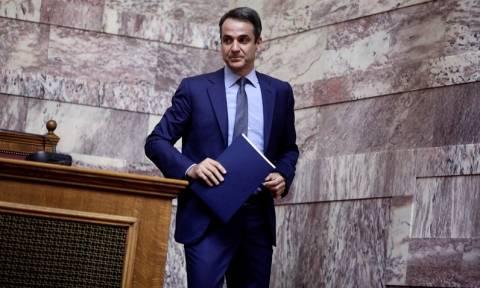 Βάσεις 2017 - Μητσοτάκης: Στόχος μας είναι μια Ελλάδα που δίνει ευκαιρίες σε όλους