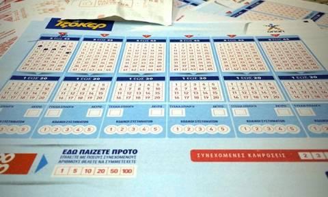 Τζόκερ Κλήρωση [1838]: Θέλεις να κερδίσεις τα 2.400.000 ευρώ; Δες πώς!