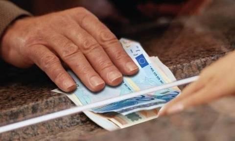 Συντάξεις Σεπτεμβρίου 2017- Μπαίνουν σε λίγες ημέρες τα χρήματα στην τράπεζα