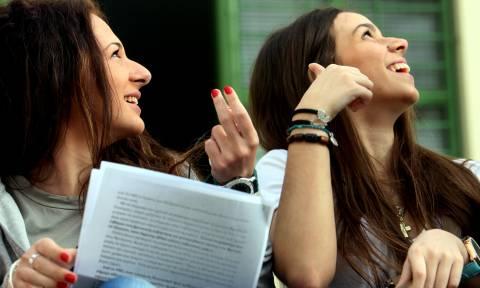 Βάσεις 2017: Ποιοι φοιτητές δικαιούνται δωρεάν Internet