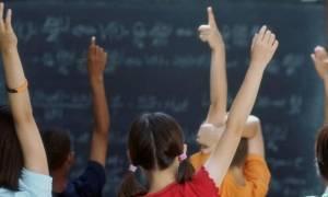 Δείτε πότε ανοίγουν τα σχολεία και πότε... ξανακλείνουν λόγω αργιών